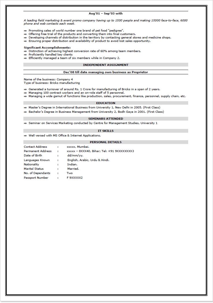 cv resume format india