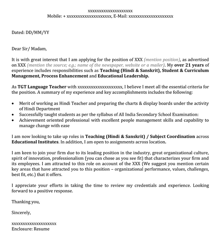 Cover Letter For The Post Of Lecturer: Application Letter For Hindi Teacher