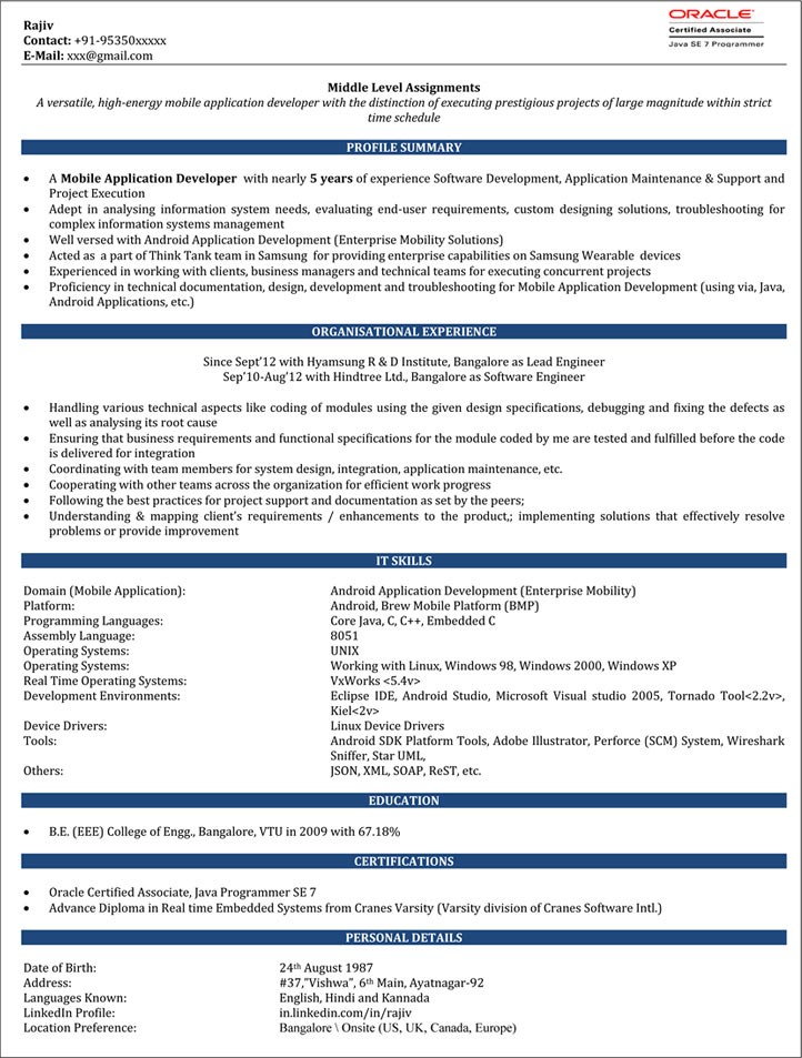 Android developer fresher resume