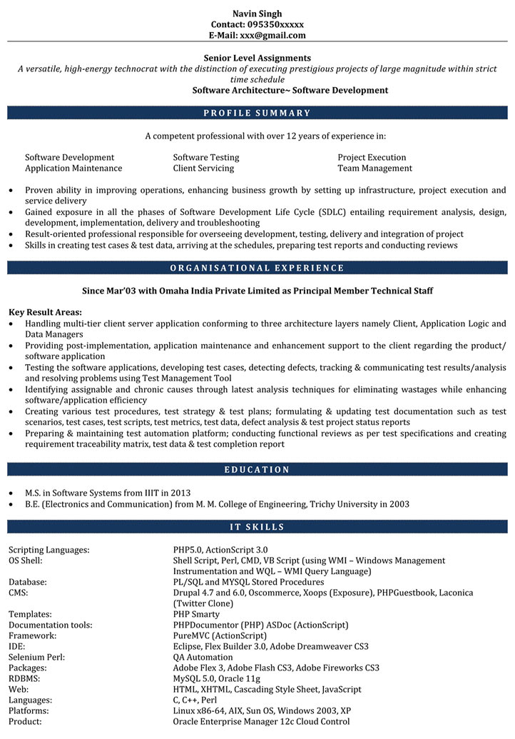 fresher resume sample for software engineer